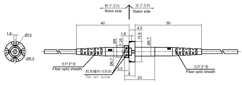 mfo100a 系列单路光纤旋转连接器|单路光纤导电滑环