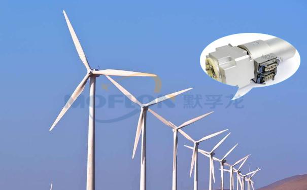 风力发电滑环