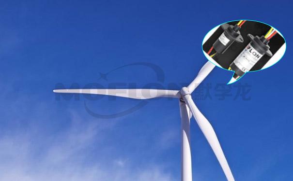 小型风电滑环